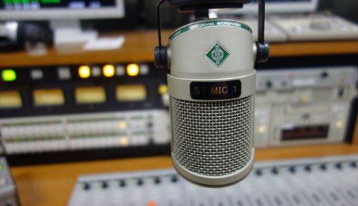 【メディア】MBCラジオ「RadioBurn」でご紹介いただきました!