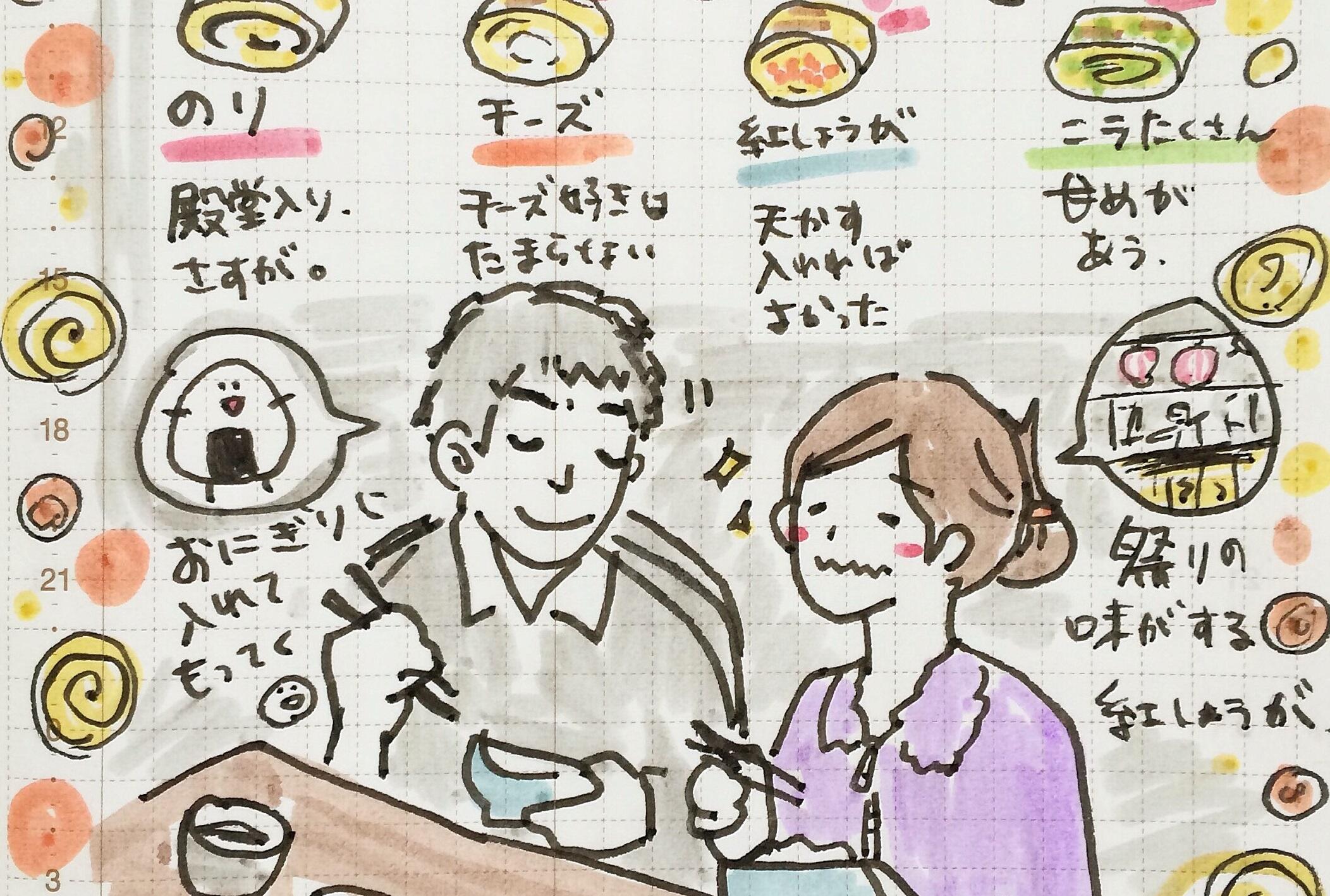 【日記】「卵焼き部」始めました~楽しい形にすると楽しさ倍増~