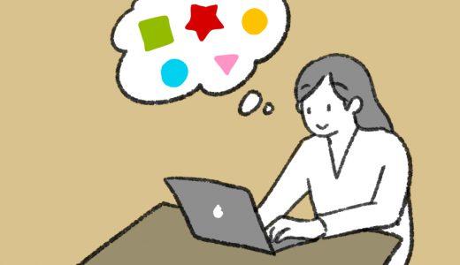 「自分は何者か?」言語化の手段としてのWebサイト制作